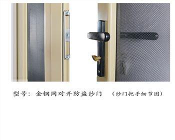 不锈钢护栏防护亚博体育官网地址