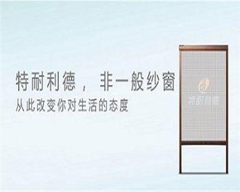 进口高档防护亚博体育官网地址